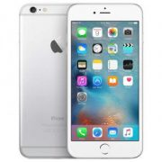 medium-iphone-6-silver